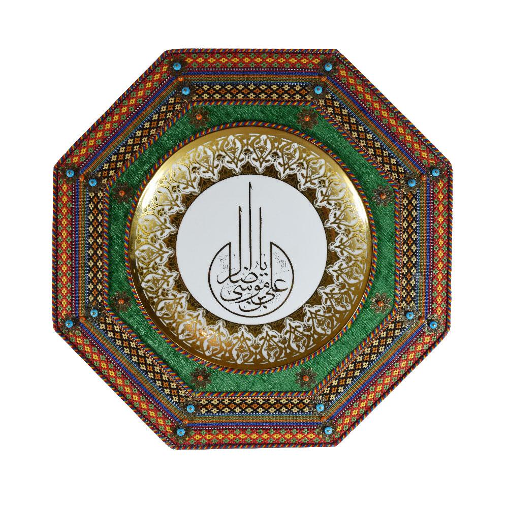 فروش تابلوهای تبلیفاتی جاجیم